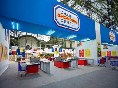 chanel shoppinhg center